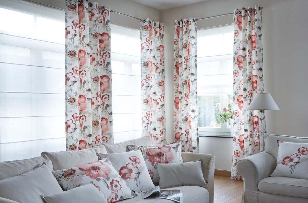 Где выгоднее купить шторы для гостиной Леруа Мерлен или